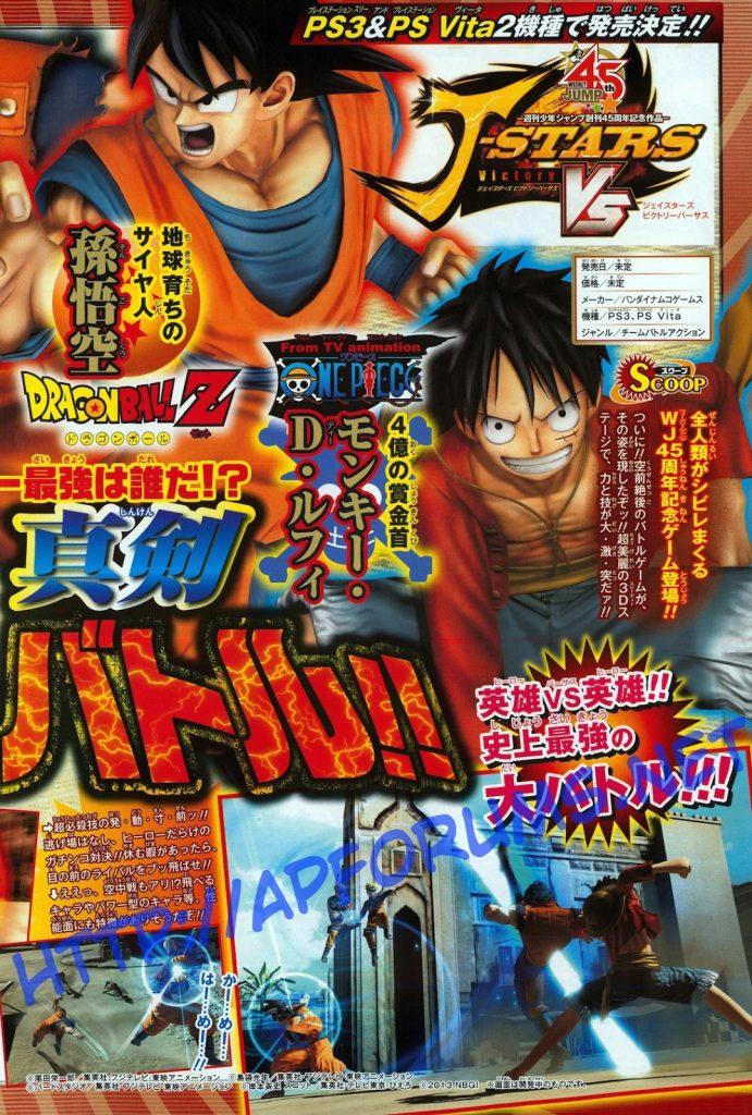 J-Stars Victory, Project Versus J, Actu Jeux Video, Jeux Vidéo, Naruto, One Piece, Toriko, Dragon Ball Z, Shonen Jump,
