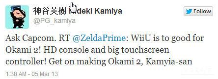 Okami, Okami 2, Wii U, Actu Jeux Video, Jeux Vidéo, Capcom, Hideki Kamiya, Clover