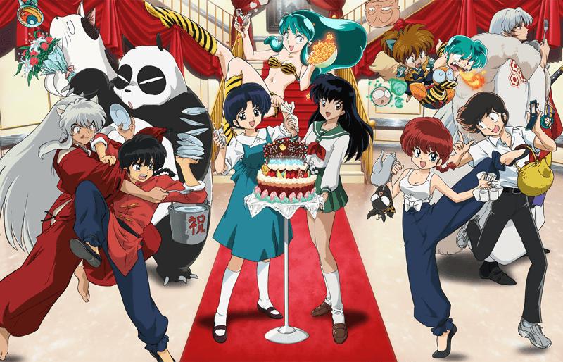 Rumiko Takahashi, Ranma 1/2, Inuyasha, Manga, Actu Manga, Rumiko World - 35 - Show Time & All Star