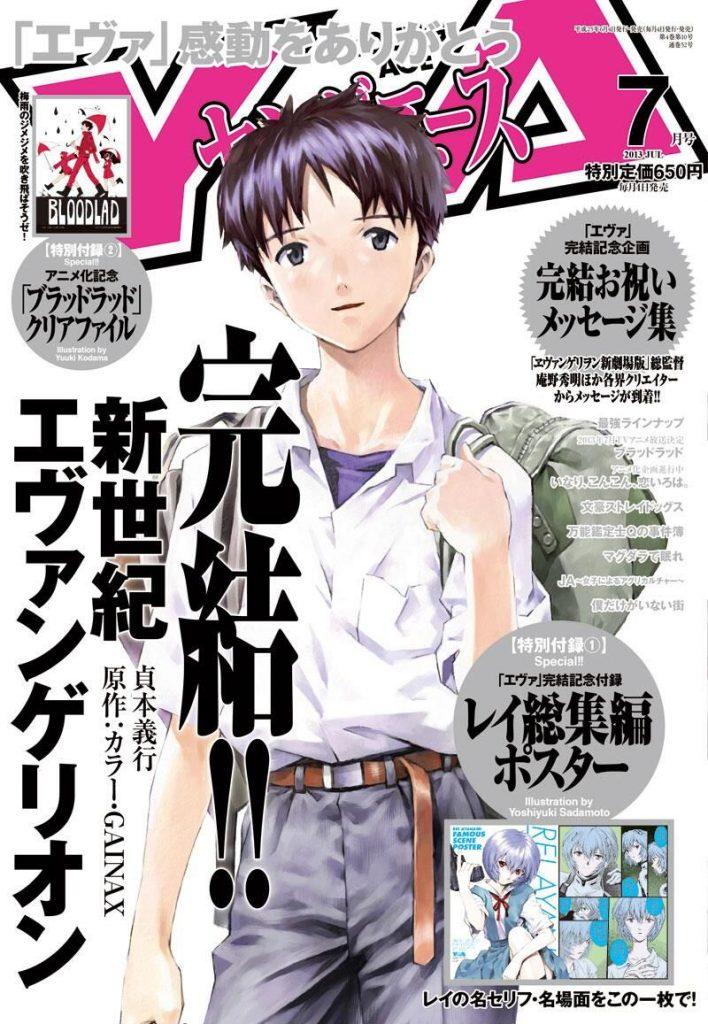 Evangelion, Neon Genesis Evangelion, Manga, Actu Manga, Yoshiyuki Sadamoto, Glénat, Young Ace,