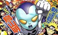 Ginga Patrol Jako, Classement, Weekly Shonen Jump, Actu Manga, Manga, Shueisha,