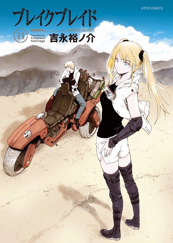 Broken Blade, Doki-Doki, Holp Shuppan, Manga, Actu Manga,