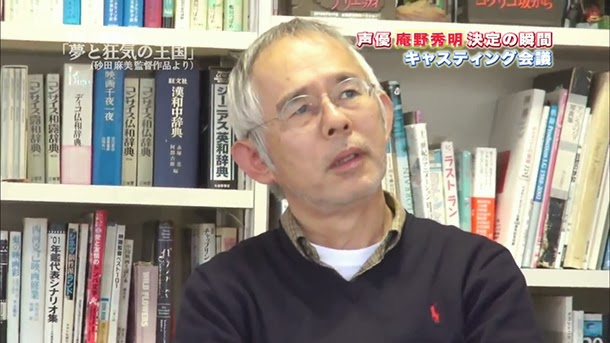 Toshio Suzuki, Hayao Miyazaki, Manga, Actu Manga, Ghibli,