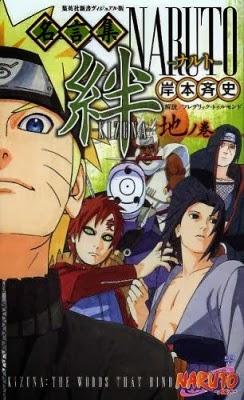 Naruto Kizuna, Manga, Kana, Actu Manga, Masashi Kishimoto,