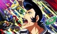 Space Dandy, Madman Entertainment, Wakanim, Shinichiro Watanabe, Actu Japanime, Japanime,