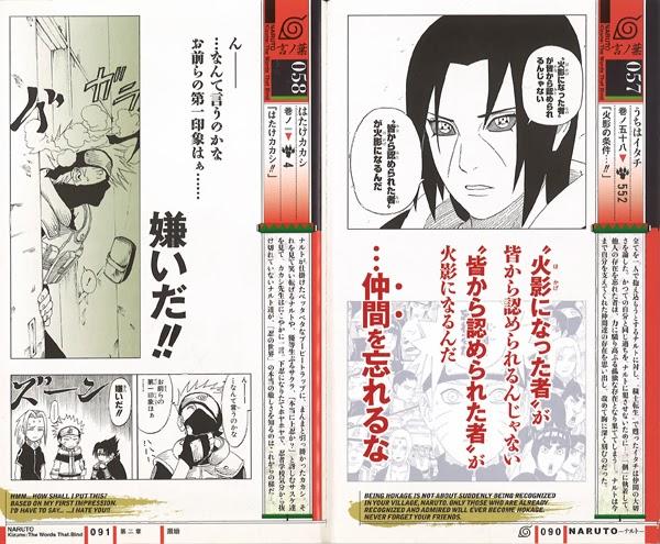 Naruto Kizuna, Kana, Actu Manga, Manga,