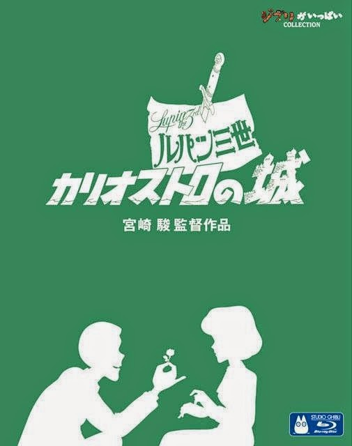 Le Vent se lève, Le Voyage de Chihiro, Le Chateau de Cagliostro, Princesse Mononoké, Ghibli, Blu-ray, Actu Ciné, Critique Cinéma, Hayao Miyazaki,