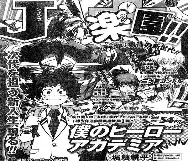 Boku no Hero Academia, Kôhei Horikoshi, Ryô Ishiyama, Mitsukubi Condor, Yûsaku Shibata, Yoakemono, Manga, Actu Manga, Weekly Shonen Jump, Shueisha,