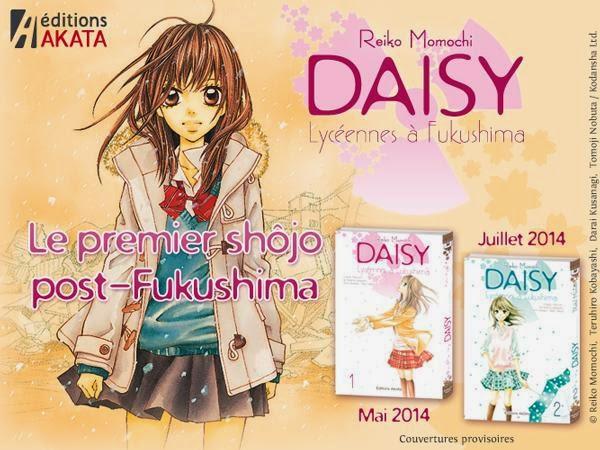 Akata, Japan Expo 2014, Shojo, Manga, Actu Goodies,