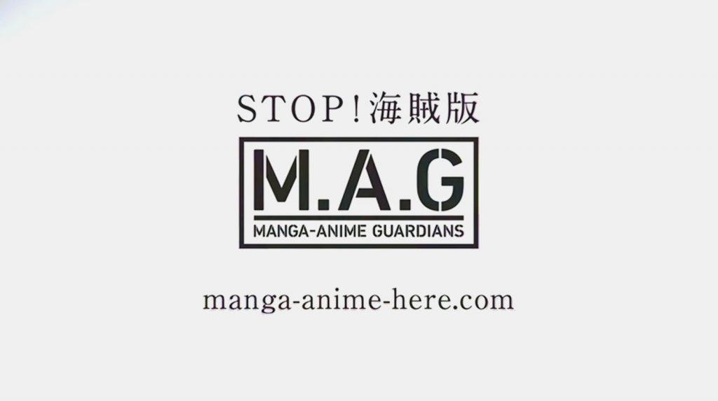 Manga Anime Guardians, Manga Anime Here, Actu Japon, Japon, Actu Manga, Manga, Actu Japanime, Japanime,