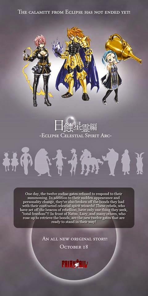 Fairy Tail : Eclipse Celestial Spirit Arc, Actu Japanime, Japanime, Studio Bridge, Hiro Mashima,