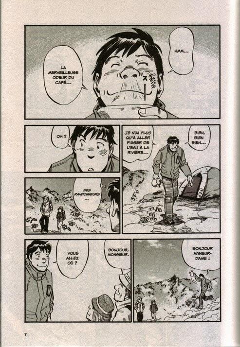Ascension, Critique Manga, Glénat, Manga, Vertical,