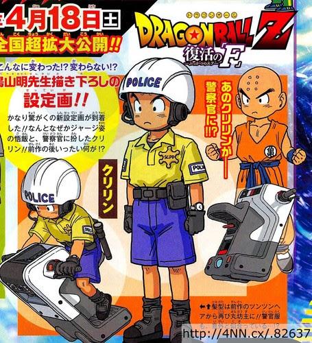 Dragon Ball Z : La Résurrection de Freezer, Toei Animation, Actu Ciné, Cinéma, Akira Toriyama,