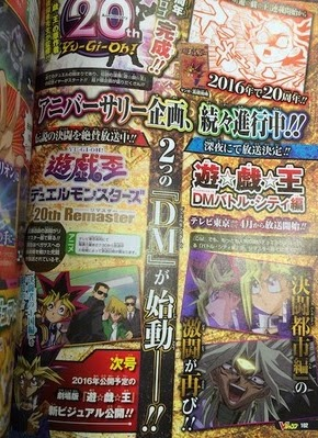 TV Tokyo, V Jump, Actu Japanime, Japanime, Yu-Gi-Oh, Battle City,