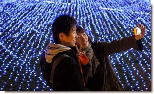 Actu Japon, Culture Japonaise, Japon, Japon société,