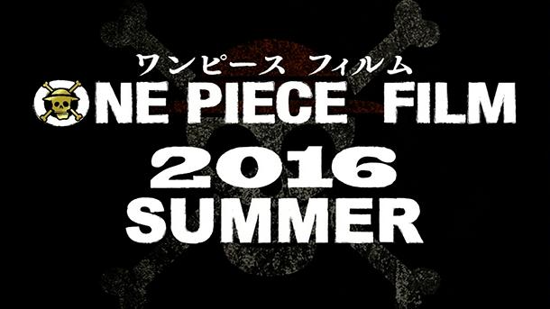One Piece Movie 2016, Actu Ciné, Cinéma, Toei Animation, Eiichiro Oda,