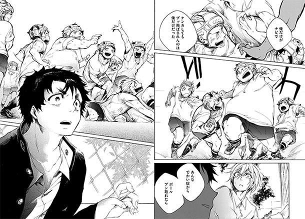 All Out, Kodansha, Morning Two, Amase Shiori, Manga, Actu Manga, Actu Japanime, Japanime,