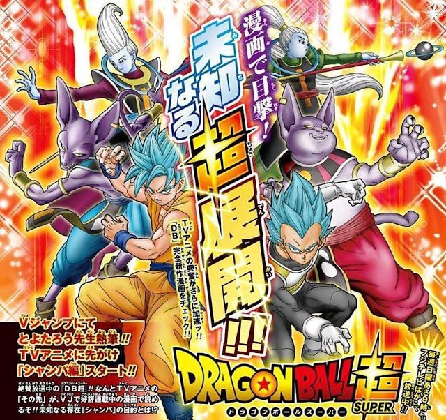 Dragon Ball Super, Toyotarō, Shueisha, Akira Toriyama, Manga, Actu Manga, Arc Champa,