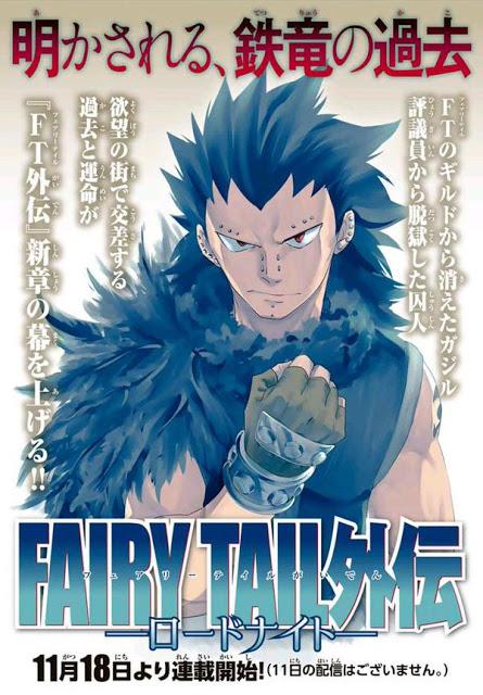 Actu Manga, Fairy Tail, Fairy Tail Gaiden - Road Knight, Kodansha, Kyôta Shibano, Magazine Pock, Manga,