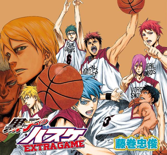 Kuroko no Basket : Extra Game, Manga, Actu Manga, Shonen Jump Next, Tadatoshi Fujimaki,