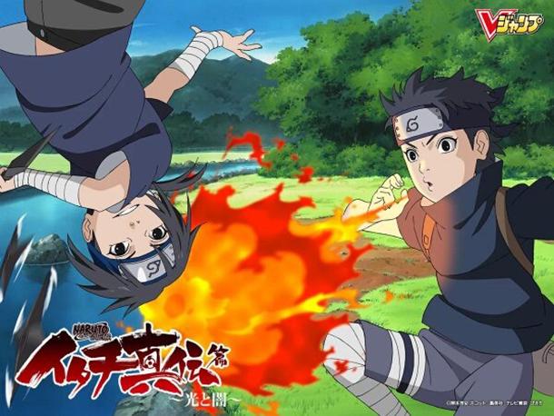 Naruto Shippūden : La véritable légende de Itachi ~Lumière et Ténèbres~, Naruto Shippuden, Studio Pierrot, Anime Digital Network, Actu Japanime, Japanime, Light Novel,