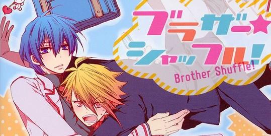 Actu Manga, Manga, Taifu Comics, Yaoi, Brother Shuffle, Kazuhiko Mishima,