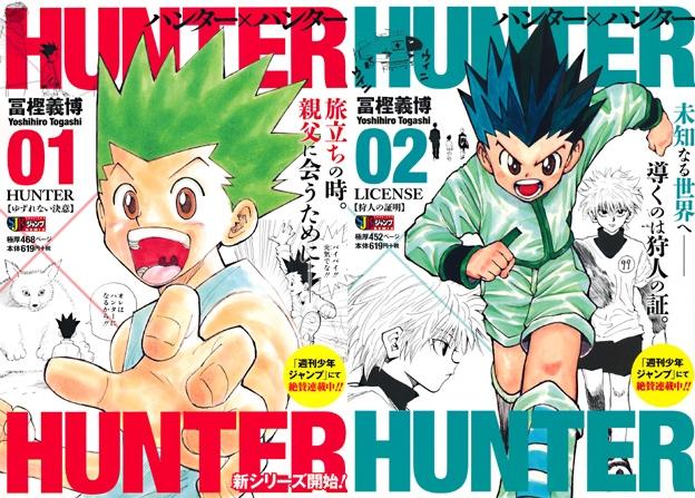 Hunter x Hunter, Remix Edition, Manga, Actu Manga, Yoshihiro Togashi, Shueisha, Weekly Shonen Jump,
