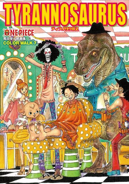 One Piece, One Piece Color Walk #07 - Tyrannosaurus, Glénat, Manga, Actu Manga, Actu Goodies, Goodies,