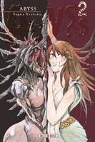 Japan Touch, le meilleur site d'actualité manga, anime, jeux vidéo et cinéma.