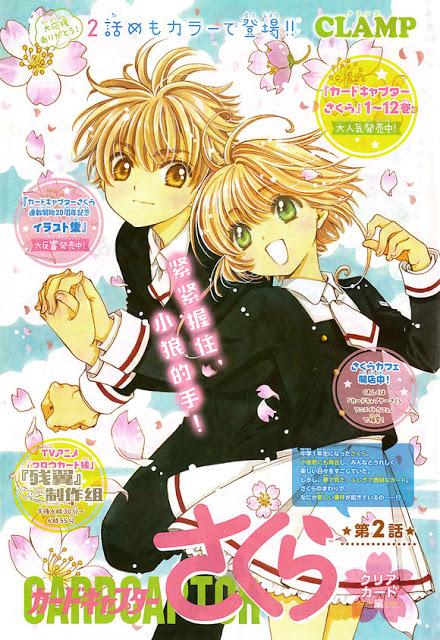 Nakayoshi Magazine, Card Captor Sakura, Clear Card, Manga, Actu Manga, Clamp,