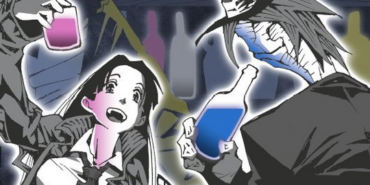 Suivez toute l'actu de Area 51 sur Japan Touch, le meilleur site d'actualité manga, anime, jeux vidéo et cinéma