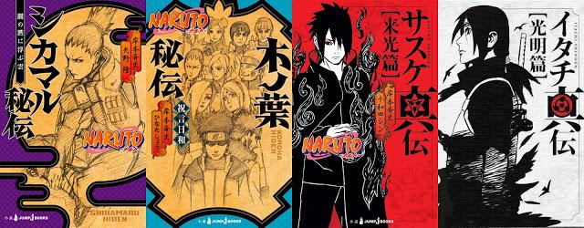 Naruto Shippuden, Shikamaru Hiden, Konoha Hiden, Sasuke Shinden, Itachi Shinden, Studio Pierrot, Actu Japanime, Japanime, Shueisha, Weekly Shonen Jump, Masashi Kishimoto,