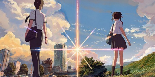 Suivez toute l'actu de Your Name sur Japan Touch, le meilleur site d'actualité manga, anime, jeux vidéo et cinéma
