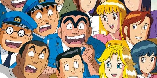 Suivez toute l'actu de Kochikame sur Japan Touch, le meilleur site d'actualité manga, anime, jeux vidéo et cinéma