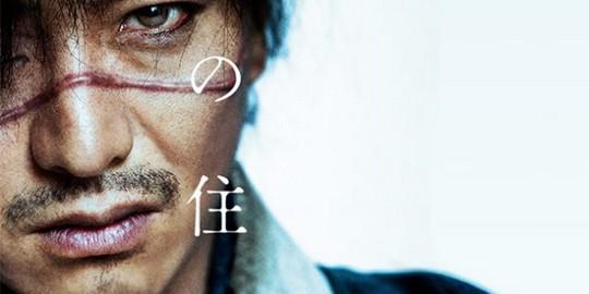 L'Habitant de l'Infini, Cinéma, Actu Ciné, Takashi Miike, Warner Bros Japan,