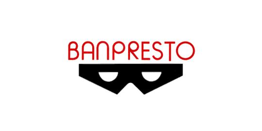 Banpresto, Super Master Stars Piece The Vegeta, Actu Figurine, Figurine,