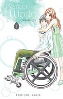 Akata, Critique Manga, Josei, Manga, Perfect World, Shojo,