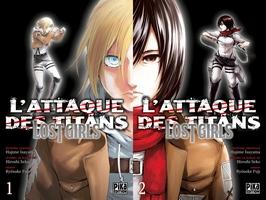 Critique Manga, Hiroshi Seko, L'Attaque des Titans - Lost Girls, Manga, Pika Edition, Ryôsuke Fuji,