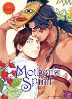 Critique Manga, Manga, Taifu, Taifu Comics, Yaoi, Mother's Spirit,