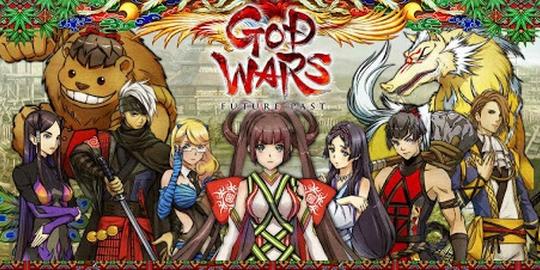 Histoire du Japon, Jeux Vidéo, Koch Media, NIS America, Tactical-RPG, Actu Jeux Vidéo, Jeux Vidéo,