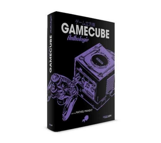 Actu Jeux Vidéo, Game Cube, Nintendo, Jeux Vidéo,