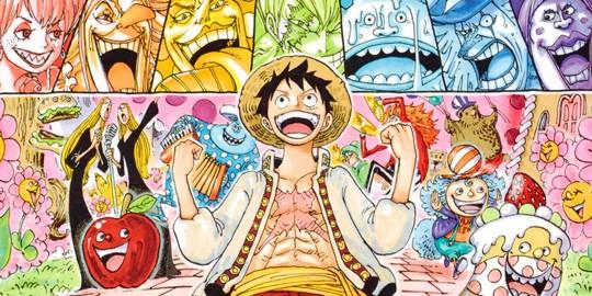 Super Kabuki II One Piece  « Idai Naru Sekai », Eiichiro Oda, Manga, Actu Manga, Shueisha,