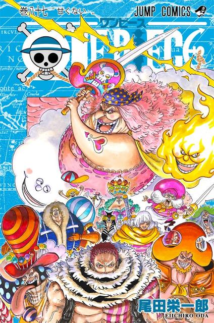 One Piece, Classement Oricon 2017, Manga, Actu Manga,