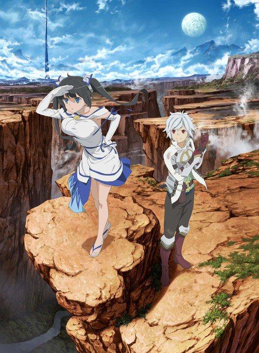 Suivez toute l'actu de DanMachi - La Légende des Familias sur Nipponzilla, le meilleur site d'actualité manga, anime, jeux vidéo et cinéma