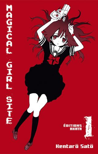 Un trailer pour l'adaptation en anime de Magical Girl Site 1