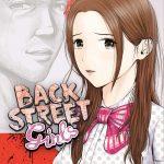 La date de sortie de l'adaptation en anime de Back Street Girls a été dévoilée ! Suivez toute son actu sur Nipponzilla, le meilleur site d'actualité manga, anime, jeux vidéo et cinéma