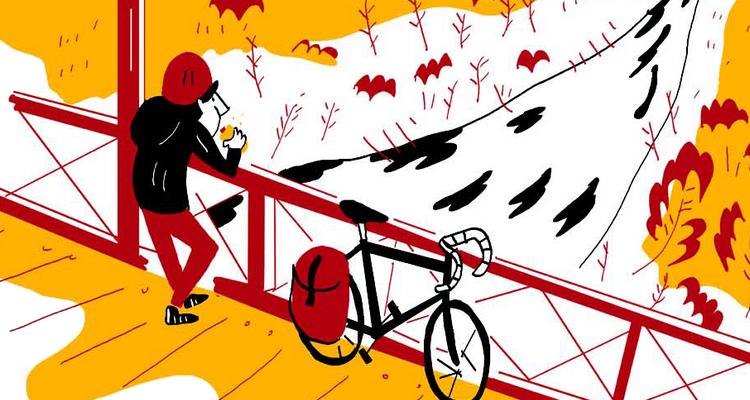 Suivez toute l'actu de Le Tour de Belgique sur Nipponzilla, le meilleur site d'actualité manga, anime, jeux vidéo et cinéma