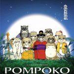 Suivez toute l'actu d'Isao Takahata sur Nipponzilla, le meilleur site d'actualité manga, anime, jeux vidéo et cinéma