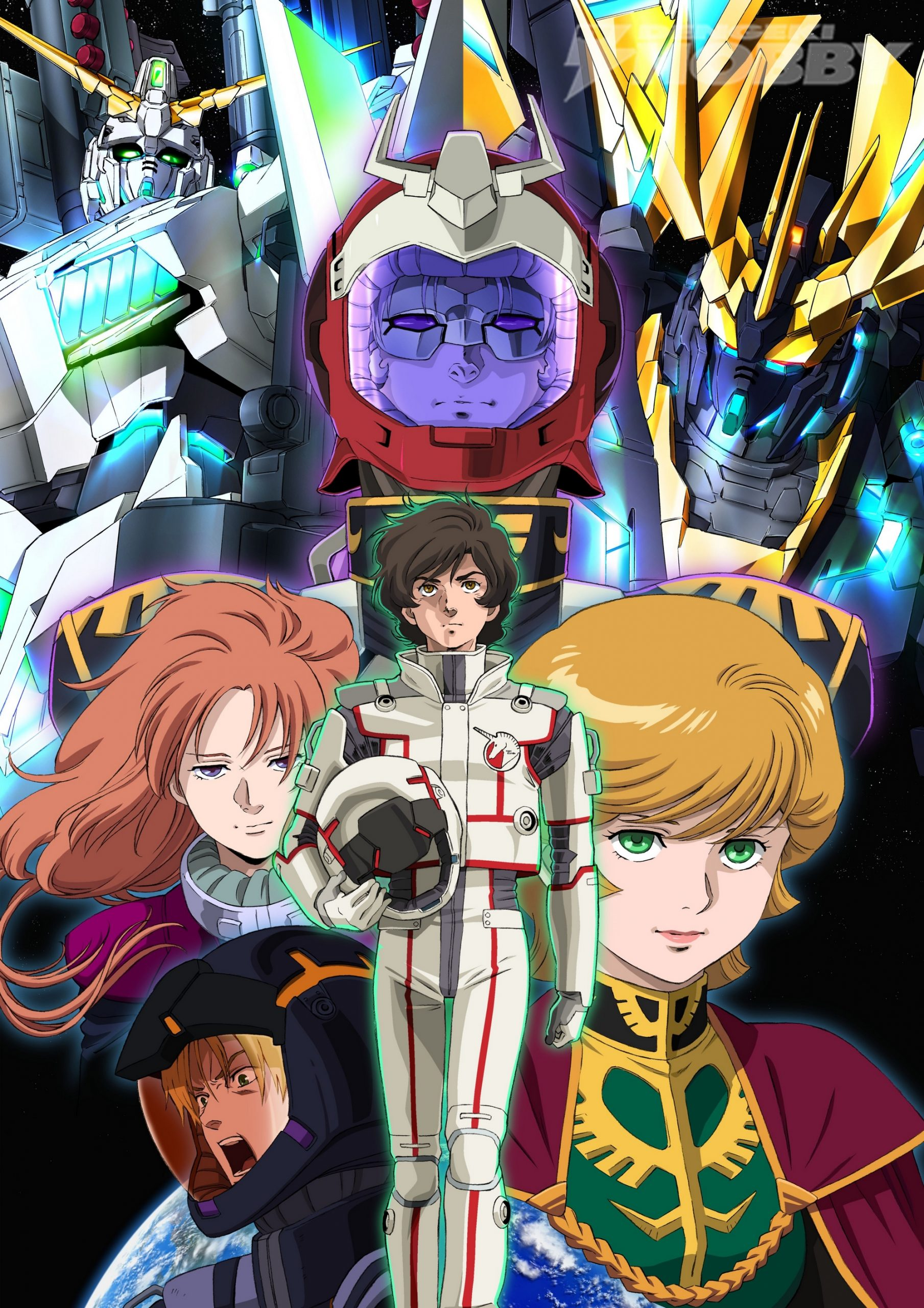 Le studio Sunrise annonce Gundam Narrative, Gundam : Hathaway's Flash et un film live Gundam Unicorn
