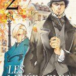 Suivez toute l'actu de Detective Conan sur Nipponzilla, le meilleur site d'actualité manga, anime, jeux vidéo et cinéma